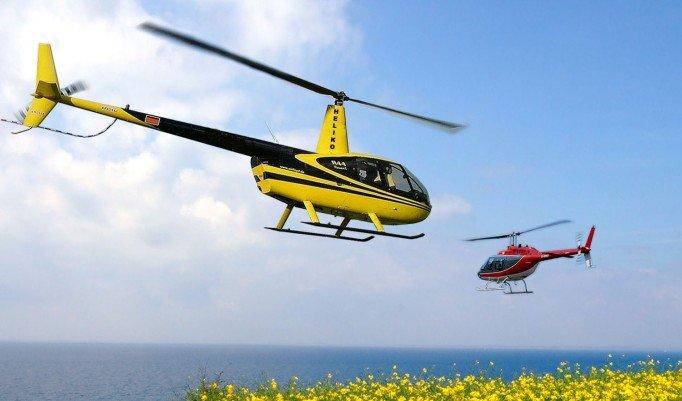 Hubschrauber 20 Minuten über Leipzig